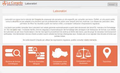 Laboratòri