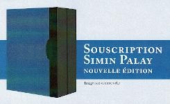 Souscription Palay
