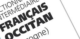Dictionnaire intermédiaire français occitan (Gascogne)